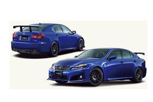 Lexus IS F na ostro