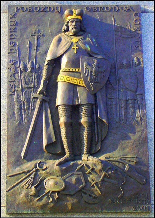 Henryk Pobożny / commons.wikimedia.org