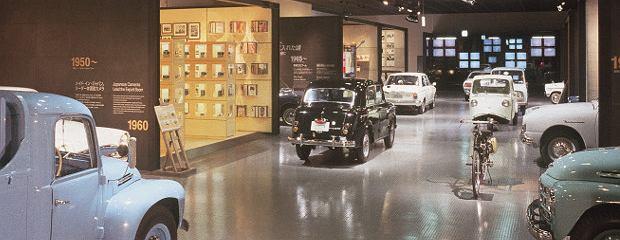 Toyota Automobile Museum Nagoya