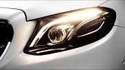 Zdjęcia-teasery nowego Mercedesa klasy E Coupe