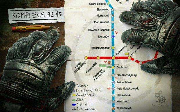 Grafika do książki ''Kompleks7215''
