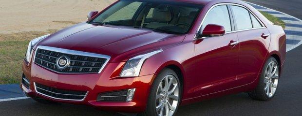 Cadillac | Jakie auta znajdziemy w ofercie Amerykanów?