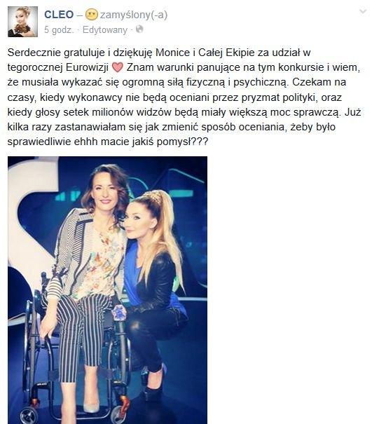 Monika Kuszyńska i Cleo
