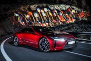 Reklama Lexusa LC500