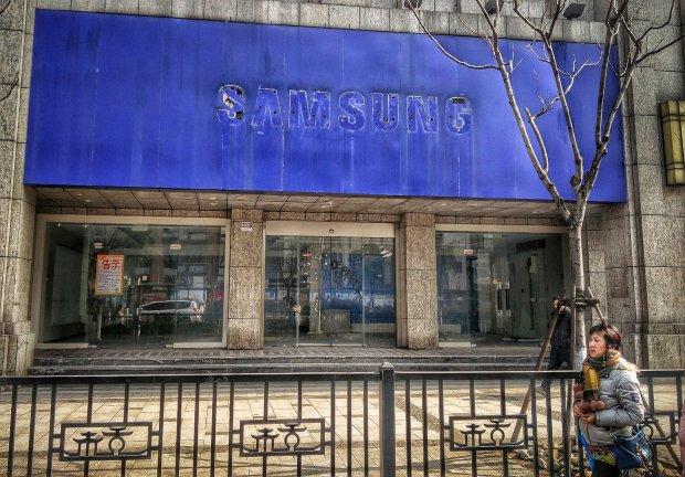 Sklep Samsunga w Hangzhou
