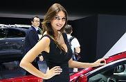 Piękna strona Salonu Samochodowego w Paryżu