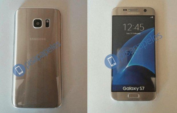 LG G5 i Samsung Galaxy S7 -