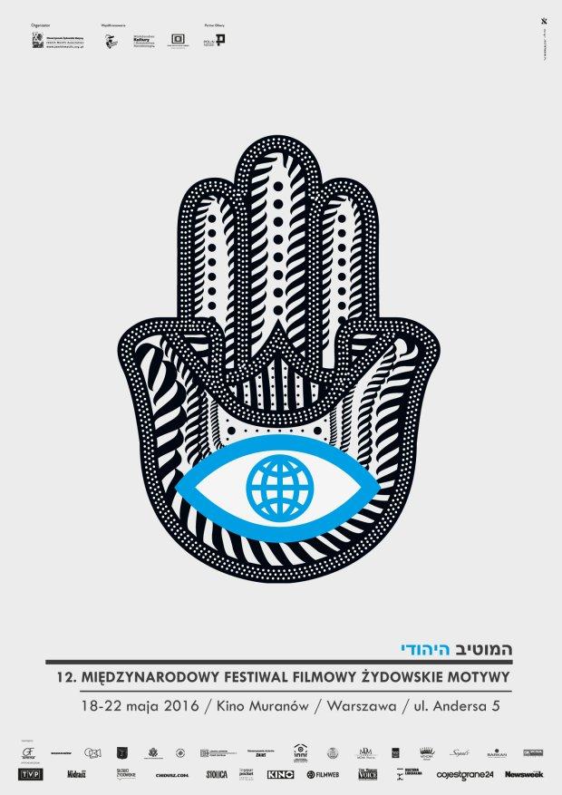 12. Międzynarodowy Festiwal Filmowego Żydowskie Motywy