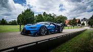 Bugatti Chiron i Vision GT