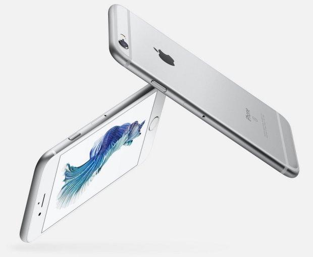 iPhone 6S / iPhone 6S Plus (2015)