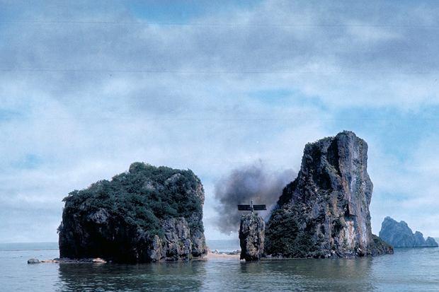 Wyspa Jamesa Bonda
