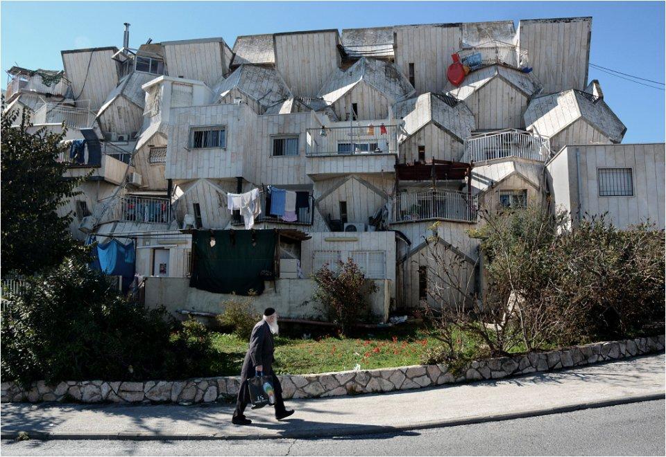 Ramot Polin w Jerozolimie
