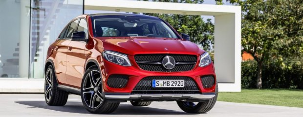 Salon Detroit 2015 | Mercedes GLE Coupe | Konkurent