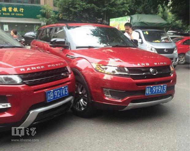 Range Rover Evoque i Landwind X7
