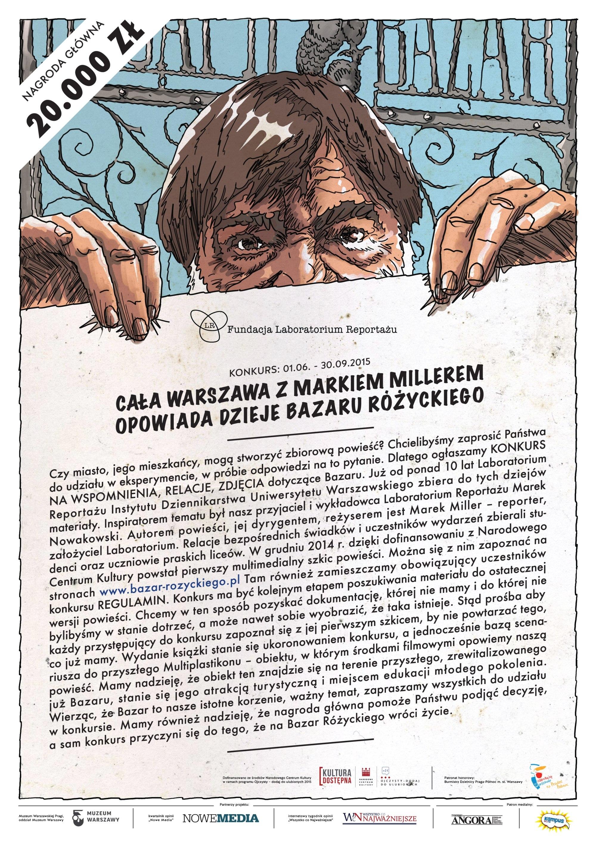 Plakat konkursowy (fot. materiały prasowe)