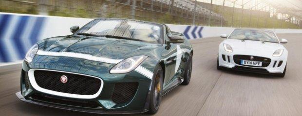 Jaguar F-Type Project 7 | Oficjalnie w Goodwood