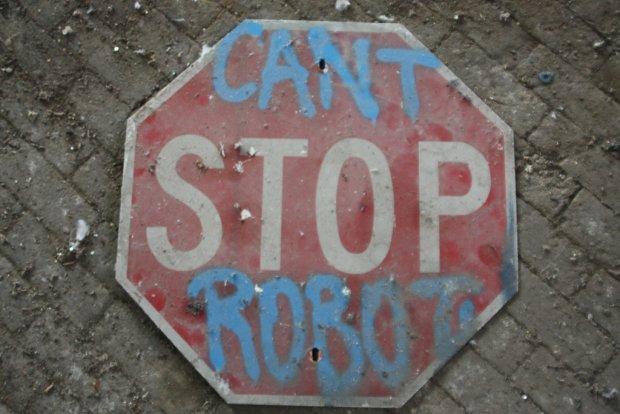 UWAGA: ROBOTY!