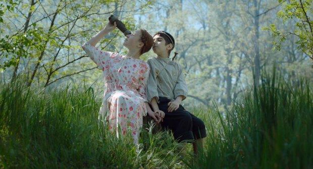 Pieśń nad pieśniami_(reż Eva Neymann, Ukraina, 2015)
