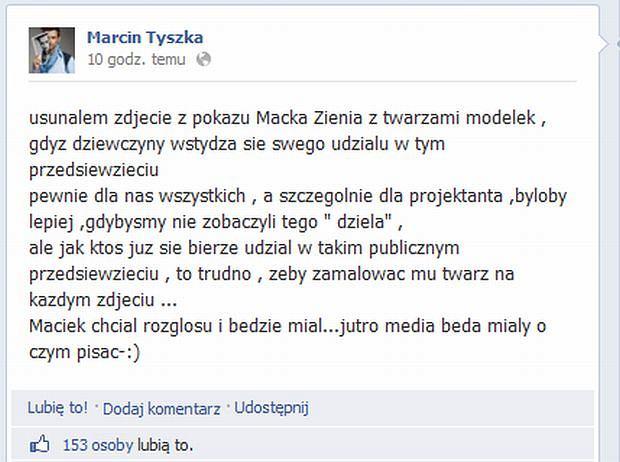 Marcin Tyszka