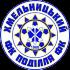 FC Podillya Khmelnytskyi